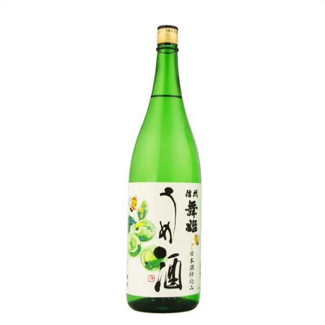 舞姫梅酒1800
