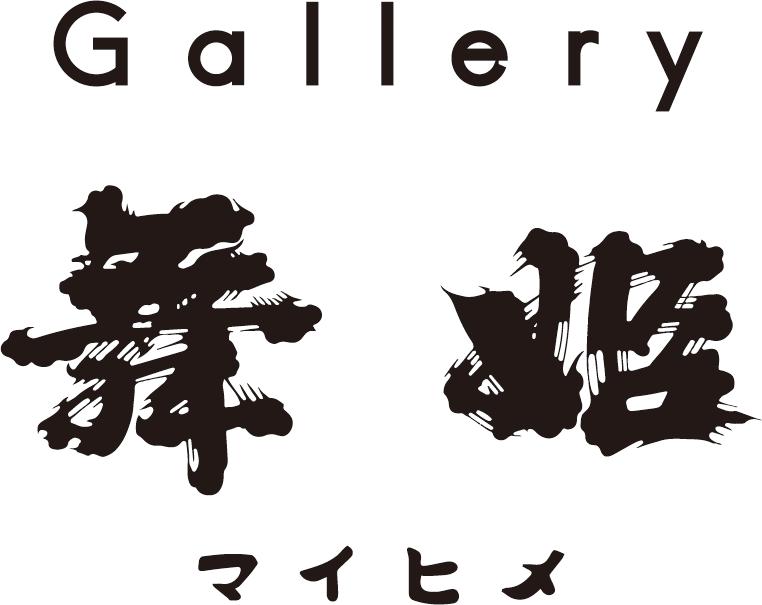 Gallery舞姫