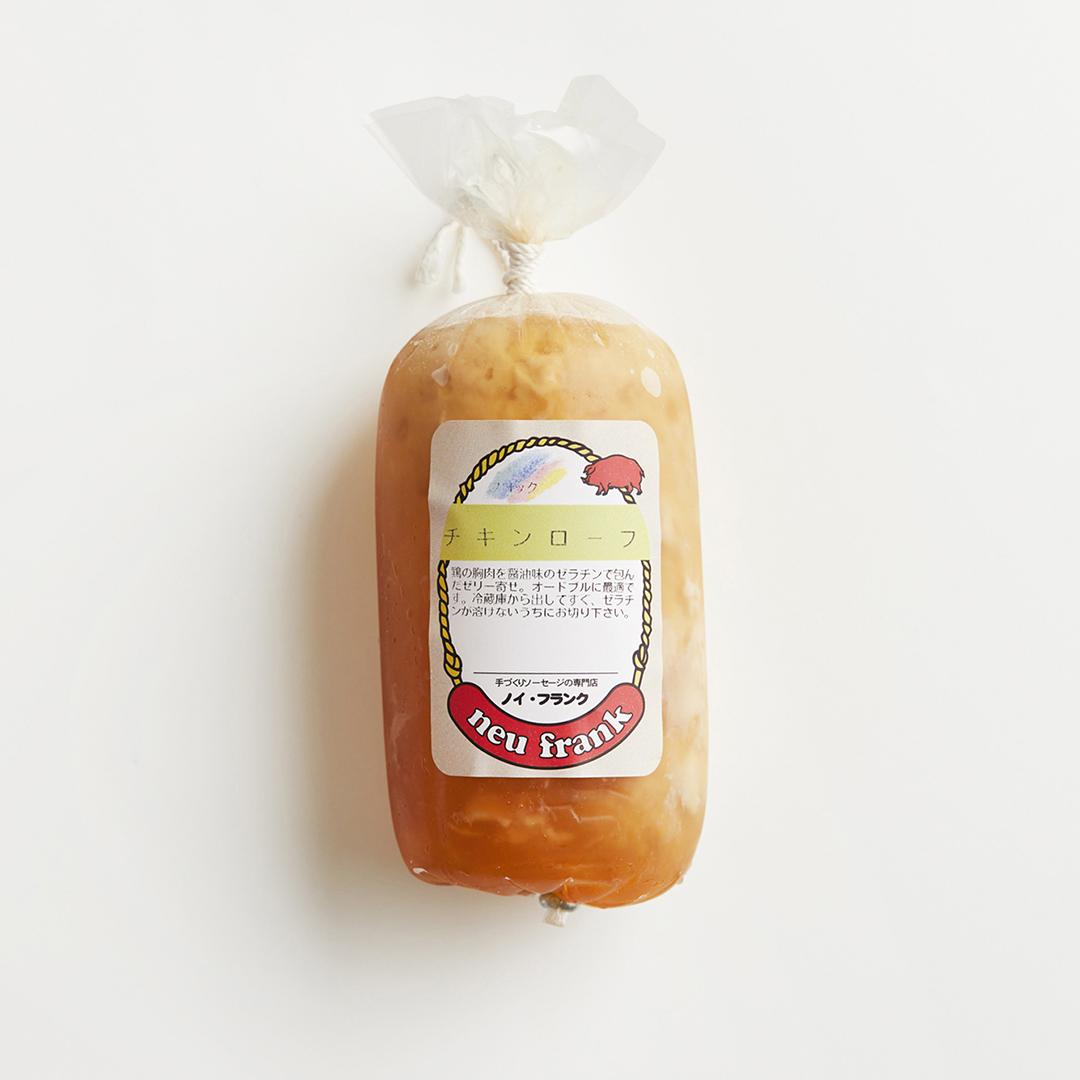 しょうゆ味のゼリーで包んだ チキンローフ 1本