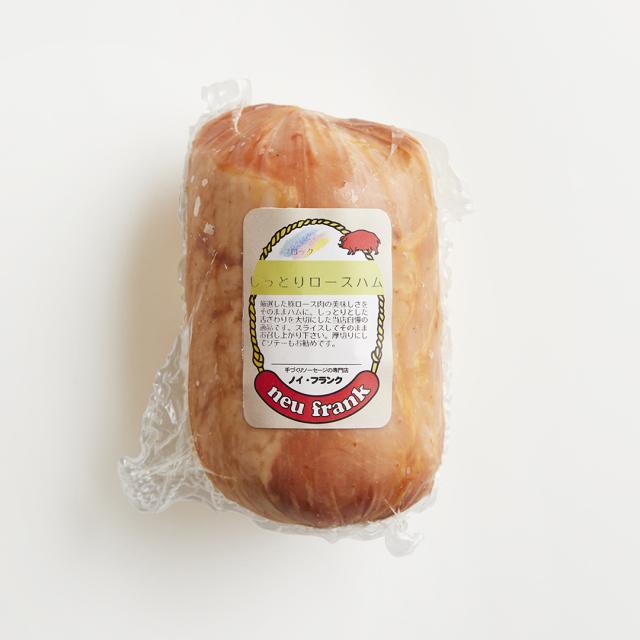 厚切りにして豪華なハムステーキに!薄切りにしてオードブルやサンドイッチに!しっとりロースハム1本