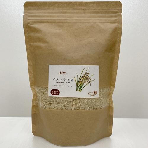 バスマティ米500g【Cornucopia Grains】