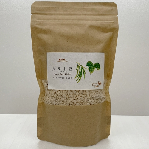 ウラド豆(ホワイト)250g【Cornucopia Grains】