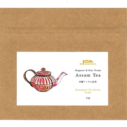 有機アッサム紅茶(FTGFOP1)15g【ゆうパケット】