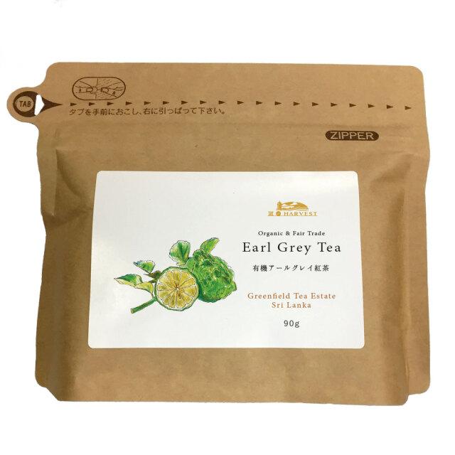 有機アールグレイ紅茶(FBOP)90g
