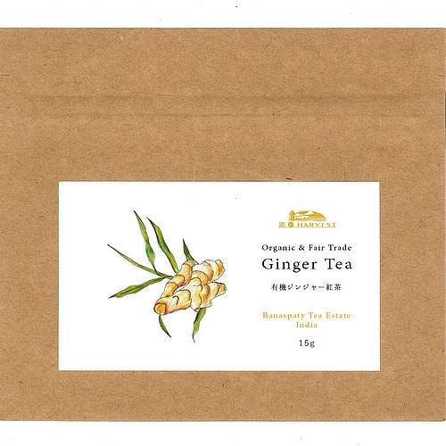 有機ジンジャー紅茶(OP)15g【ゆうパケット】