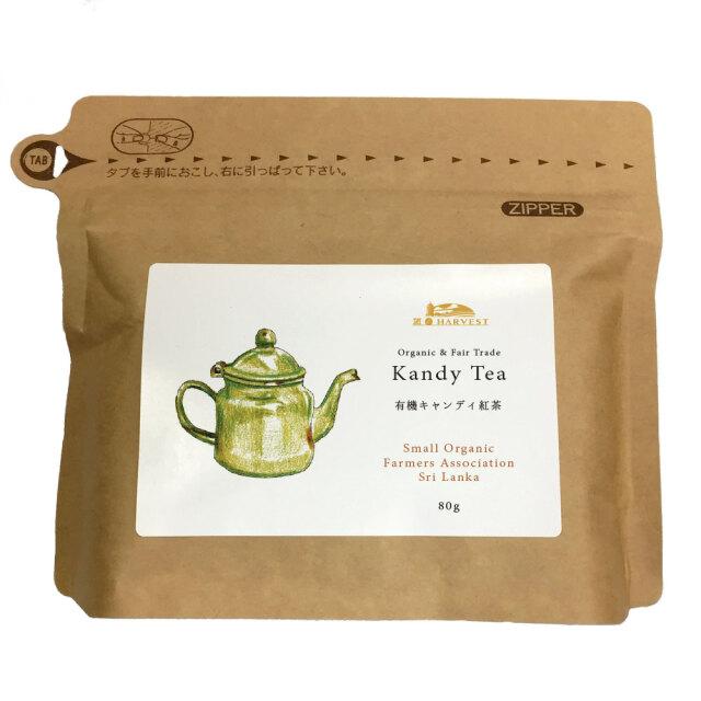 有機キャンディ紅茶(OP)80g