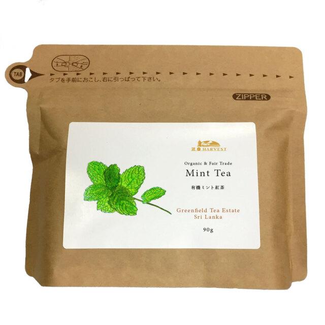 有機ミント紅茶(FBOP)90g