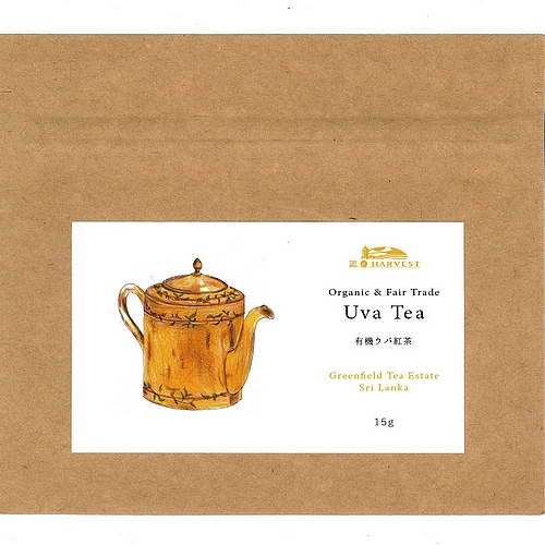 有機ウバ紅茶(OP)15g【ゆうパケット】