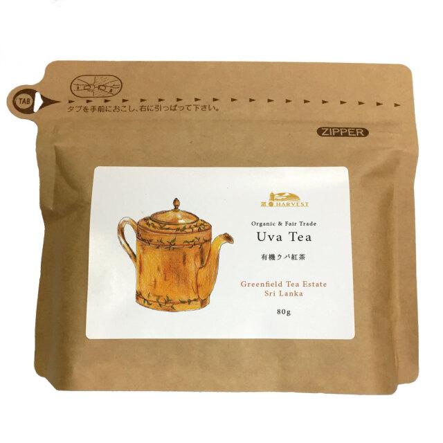 有機ウバ紅茶(OP)80g