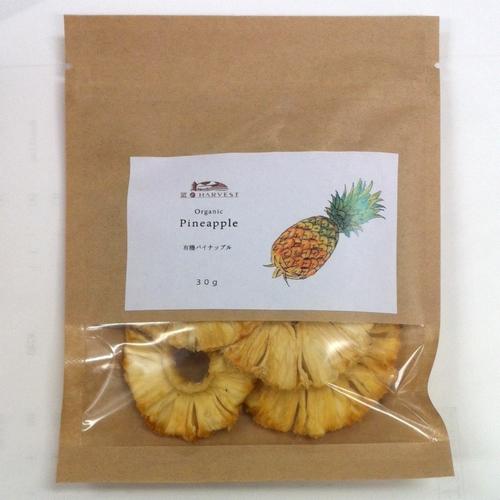 海外有機認証パイナップル30g【DM便】