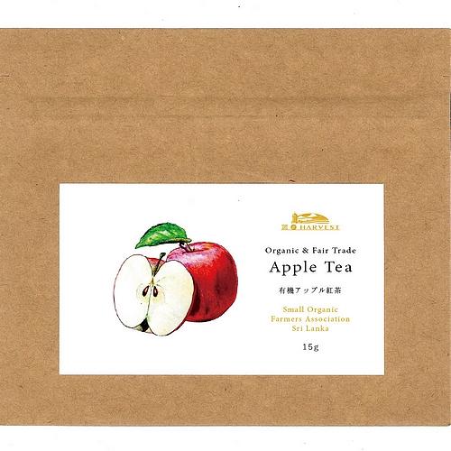 有機アップル紅茶(FBOP)15g【DM便】