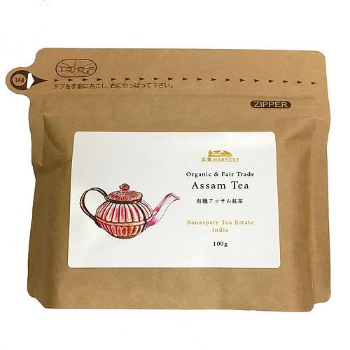 有機アッサム紅茶(FTGFOP1)100g