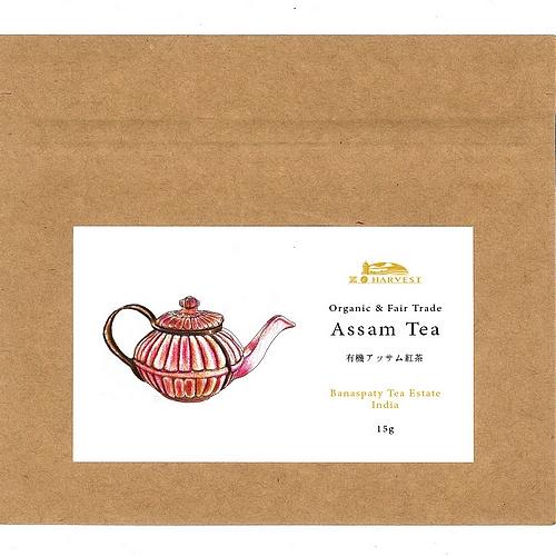 有機アッサム紅茶(FTGFOP1)15g【DM便】