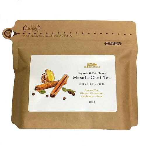 有機マサラチャイ紅茶100g