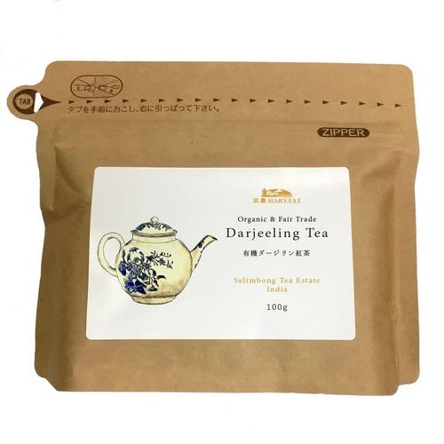 有機ダージリン紅茶(FTGFOP1)100g