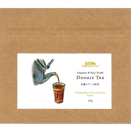 有機ドアーズ紅茶(CTC)15g【DM便】
