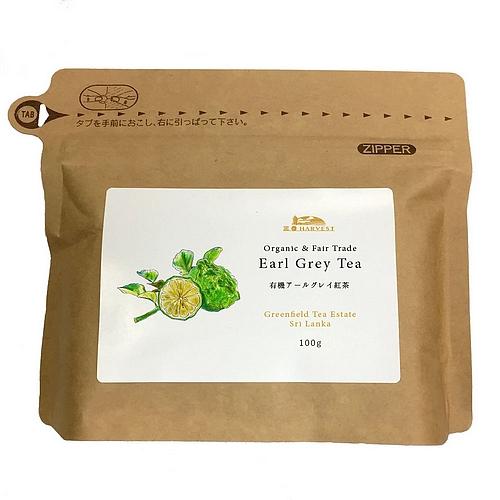 有機アールグレイ紅茶(FBOP)100g