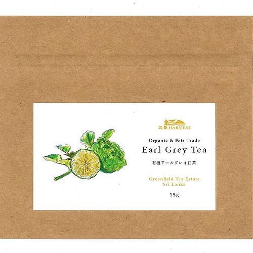 有機アールグレイ紅茶(FBOP)15g【DM便】