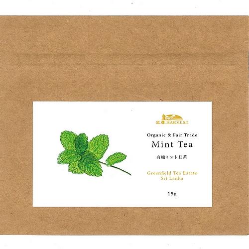 有機ミント紅茶(FBOP)15g【DM便】