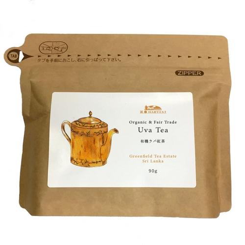 有機ウバ紅茶(OP)90g