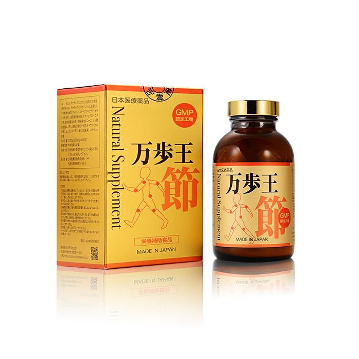 万歩王 節(サプリメント) 450粒 90日分【日本全国 送料無料】