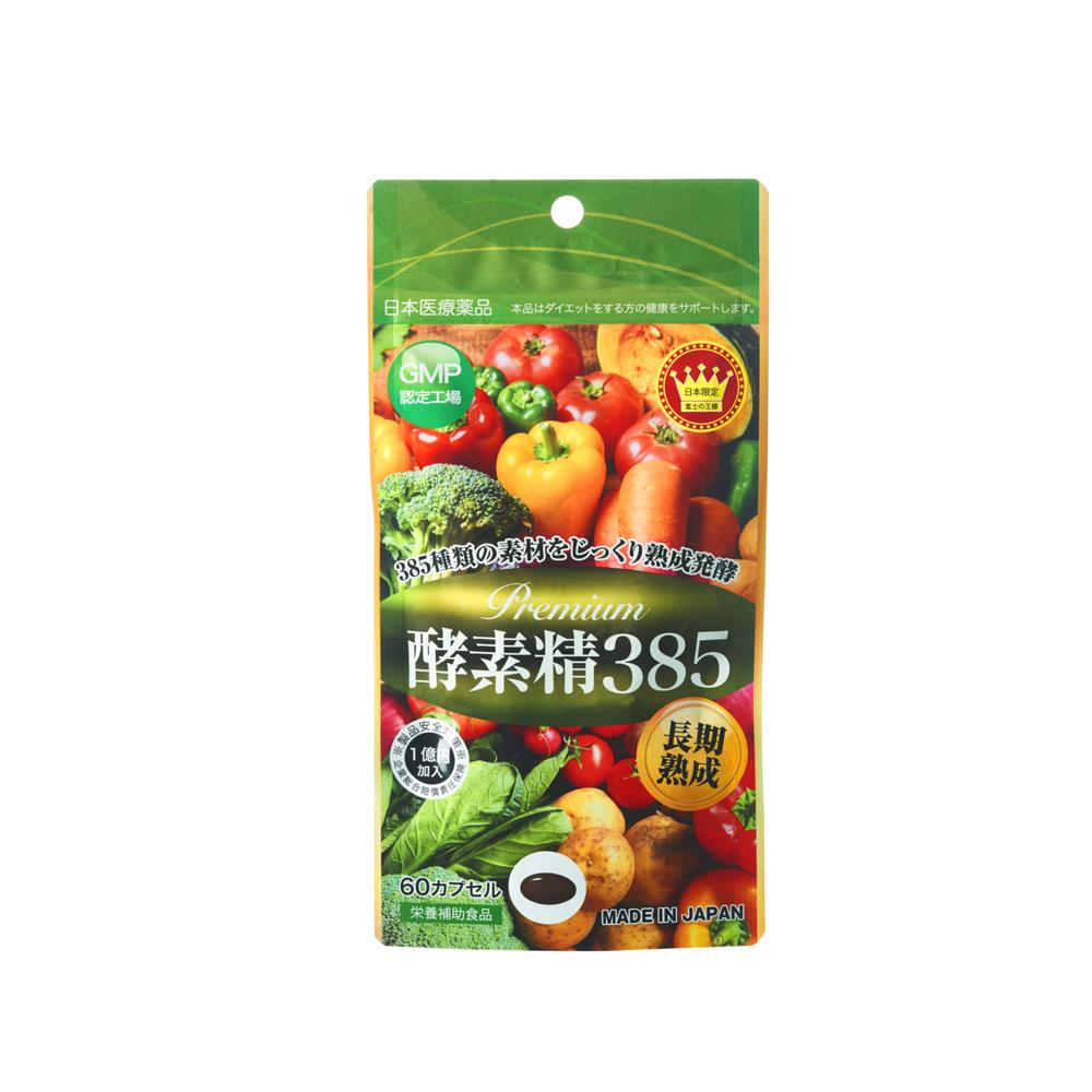 酵素精385(サプリメント) 60粒【日本全国 送料無料】