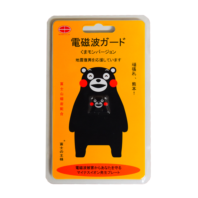 くまモン 電磁波ガード 富士の王様【日本全国 送料無料】