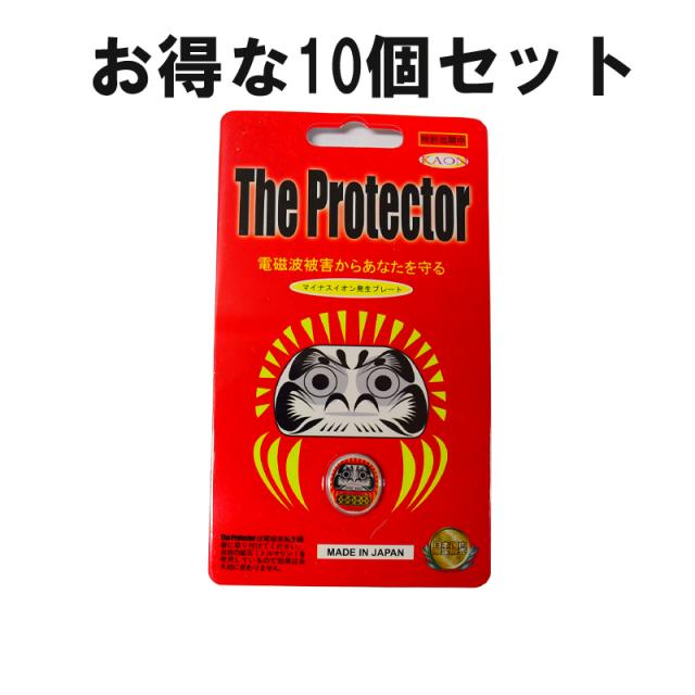 【お得10個セット】The Protector 達磨 だるま【期間限定 送料無料】