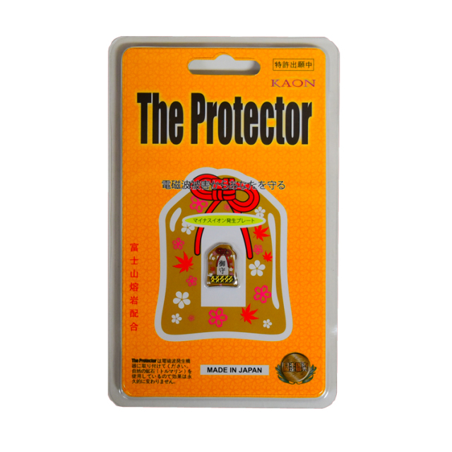 The Protector 金のお守り【日本全国 送料無料】