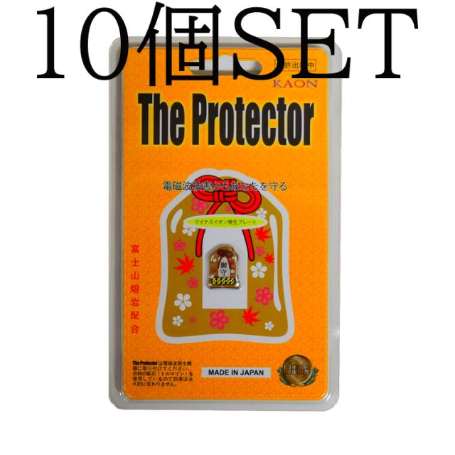 【お得10個セット】The Protector 金のお守り【日本全国 送料無料】