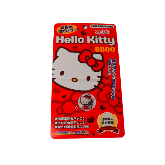 Hello Kitty 8800 電磁波ZEROハローキティ【日本全国 送料無料】