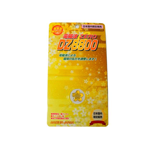 DZ8800桜 電磁波ZERO【期間限定 送料無料】