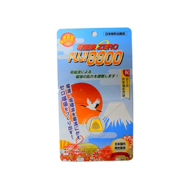 FUJI 8800 電磁波ZERO富士山【期間限定 送料無料】