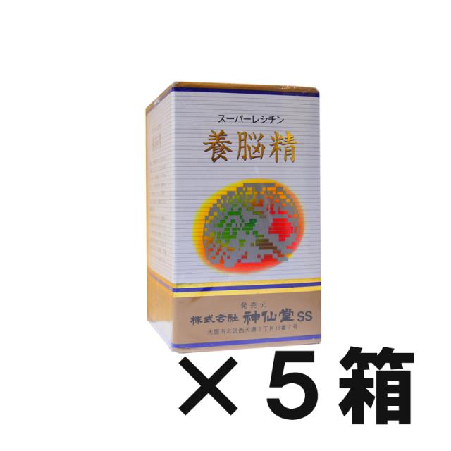 神仙堂 スーパーレシチン 養脳精 300粒(*5)【日本全国 送料無料】