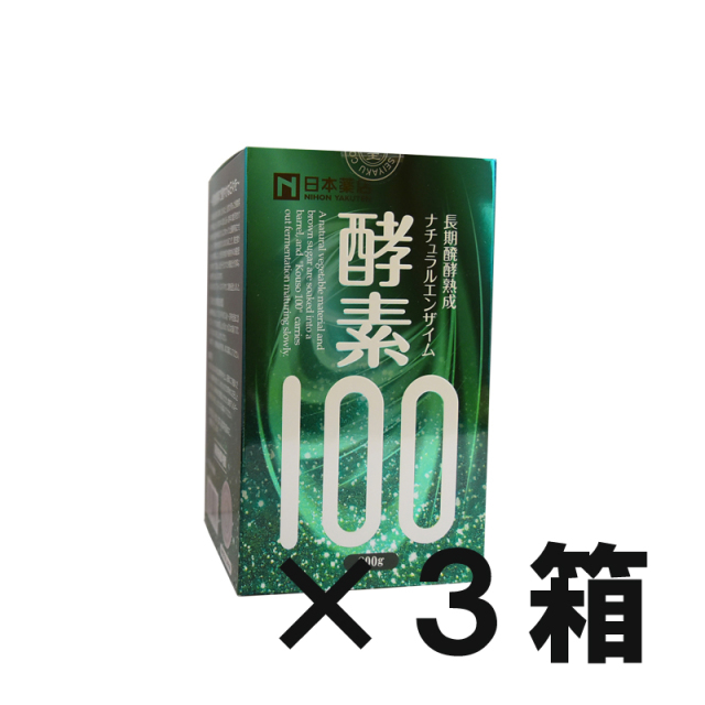 薬王製薬 酵素100 200g(*3)【日本全国 送料無料】