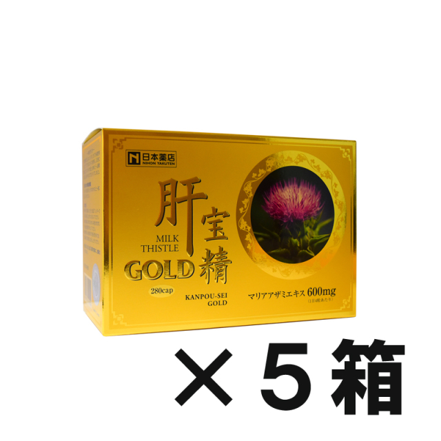 薬王製薬 肝宝精GOLD 280粒(*5)【日本全国 送料無料】