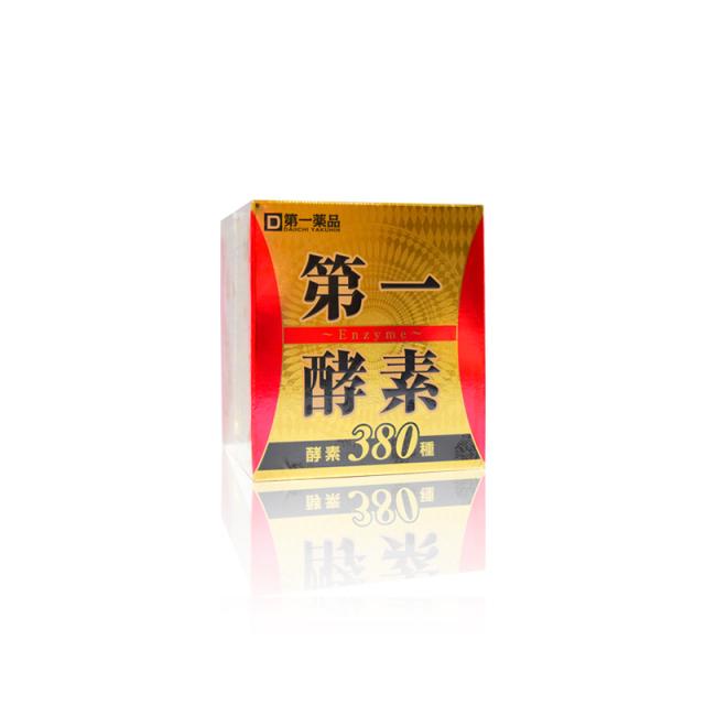 第一薬品 STYLEJAPAN 第一酵素 200g 380種【日本全国 送料無料】