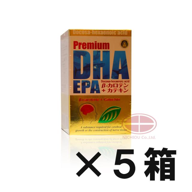 薬師堂製薬 Premium DHA EPA 300粒(*5)【日本全国 送料無料】