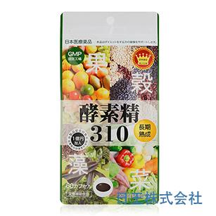 【お得12袋セット】酵素精310(サプリメント) 60粒【期間限定 送料無料】