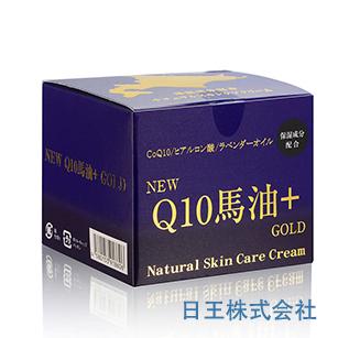 NEWQ10馬油+GOLD ナチュラルスキンケアクリームNatural Skin Care Cream【期間限定 送料無料】