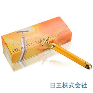 BEAUTY BAR T型 美顔器 正規品/有限会社エムシービケン【日本全国 送料無料】