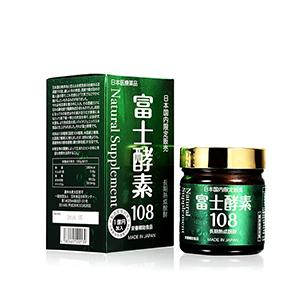 富士酵素108(サプリメント) 220g ダイエット 腸の健康に 【期間限定 送料無料】