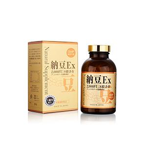 納豆Ex(サプリメント) 360粒 90日分 血液をサラサラに【期間限定 送料無料】
