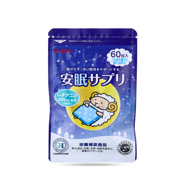 Dr.BIO 安眠サプリ(サプリメント) 60粒【日本全国 送料無料】