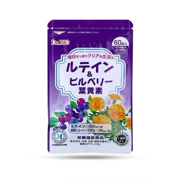 Dr.BIO ルテイン&ビルベリー葉黄素(サプリメント) 60粒【日本全国 送料無料】