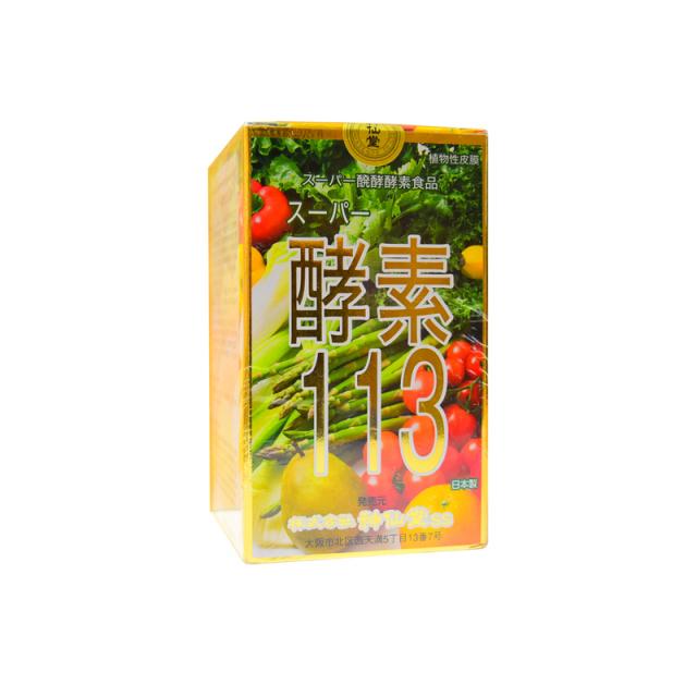 神仙堂 スーパー酵素113 300粒【日本全国 送料無料】