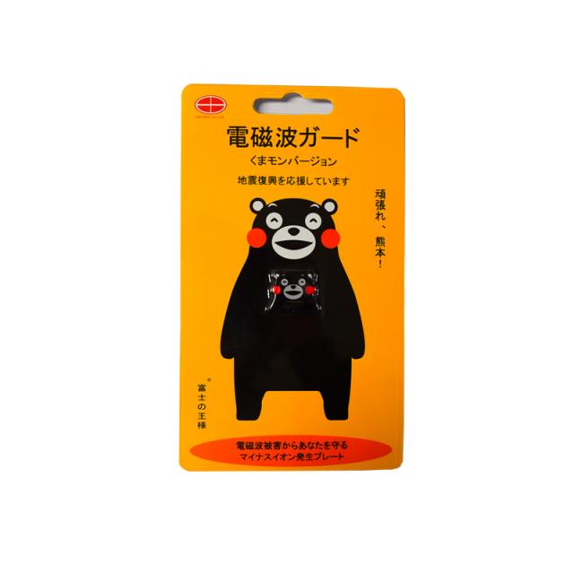 くまモン 電磁波ガード 富士の王様【期間限定 送料無料】