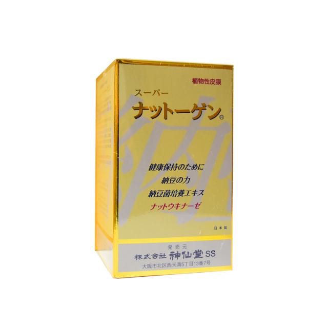 神仙堂 スーパーナットーゲン 330粒【期間限定 送料無料】