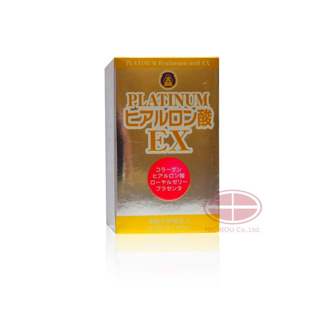 薬師堂製薬 PLATINUM ヒアルロン酸EX