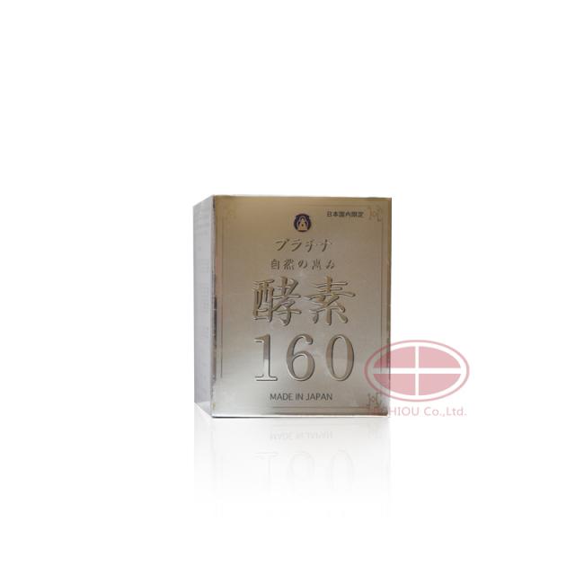 薬師堂製薬 プラチナ自然の恵み 酵素160